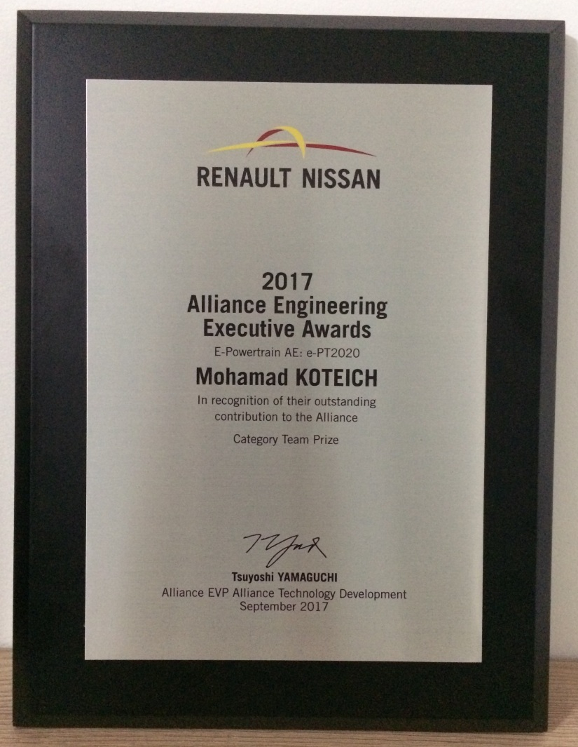 2017_Alliance_Eng_Executive_Award.JPG